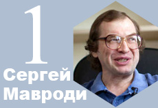 Interview-Sergey-Mavrodi